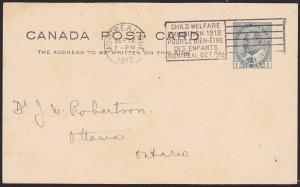 CANADA 1912 1c postage ex McGill Univ - Montreal Child Welfare cancel.......2876