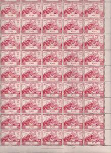 Fiji the 1949 UPU 8d full sheet