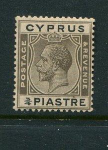 Cyprus #93 Mint