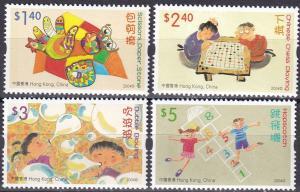 Hong Kong #1088-91 MNH  CV $3.50 Z28