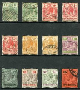 British Honduras SG101/10 Set (no 5c or 50c) inc extra shades Fine used