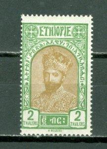 ETHIOPIA #163...MNH...$4.25