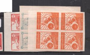Burma Japanese Occupation SG J85c-87c Blocks of Four NGAI (8dga)