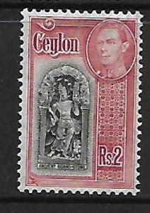 CEYLON  288  MINT HINGED, ANCIENT GUARD STONE