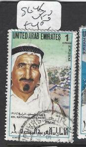 UNITED ARAB EMIRATES  (PP0206B) NATIONAL DAY, SHEIKH  SG 45   VFU