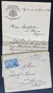 1907 Sofia Bulgaria King Official Seal With Letter cover To Cham Germany