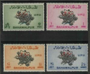 Pakistan Bahawalpur O25-O28 Mint VF NH