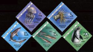 Russia MNH 5954-8 Marine Life
