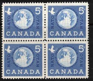 CANADA - 5c 10th Anniv of NATO SC384 1959 Mint NH Block