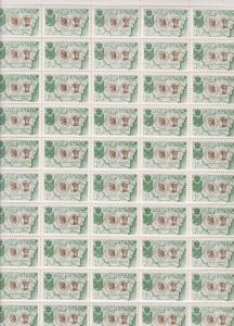 1954 Romania Cinderella Madrid Mint Never Hinged Folded FULLStamps Sheet Rf28298
