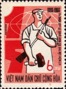 Vietnam 1966 MNH Stamps Scott 424 First May Worker Labour Day