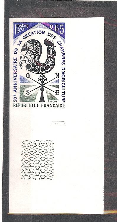France, 1387, Weather Vane Imperf Single,**MNH**