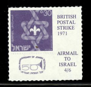 GREAT BRITAIN 1971 STRIKE POST LABELS 4s6d AIRMAIL TO ISRAEL BOY SCOUT Issue MNH