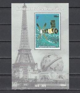 Guinea, 1998 issue. Skylab, Space value as a s/sheet.