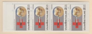 Thailand Scott #1220 Stamps - Mint NH Booklet Pane of 4