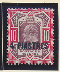 Great Britain, Offices In the Turkish Empire Stamp Scott #10, Mint Hinged - F...
