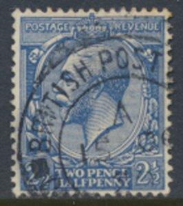 GB  SG 371 cobalt blue Used 1912  SC# 163 see scan/details  SG 2019 Cat is £4