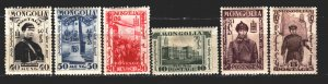 Mongolia. 1932. 49-54 from the series. Suche Bator, revolution. MLH.