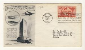 US - 1953 - Scott C47 FDC - 50th Anniversary Powered Flight by Wright Brothers