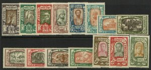Ethiopia SC# 120-134, Mint Hinged, Hinge Rems, reprints?  see notes - S13478
