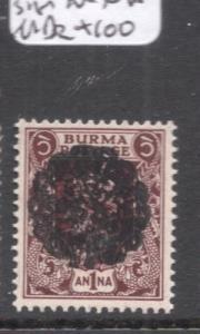 Burma Japanese Occupation SG J19b Signed Rowell MNH (1dga)