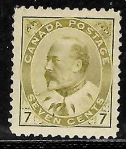 Canada #92 Mint VF NH -- Nice Centering - C$1750.00
