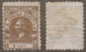 Serbia #9 mint hinged CV $37.50 a bit faulty
