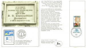 ISRAEL: SHOW CARDS     (NPS21 #235)