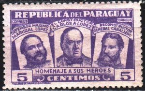 Paraguay. 1954. 711 from the series. National heroes. MLH.