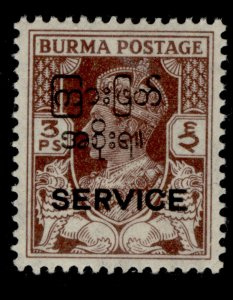 BURMA GVI SG O41, 3p brown, M MINT.