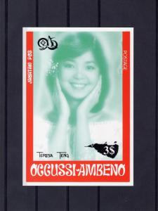 Timor (Ocussi Ambeno) TAIPEI'86 TERESA TENG Deluxe s/s Imperforated Mint (NH)
