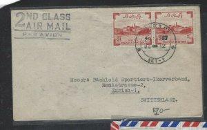 PAKISTAN  (P0209B) 1957  2 1/2AX2 2ND CLASS A/M TO SWITZERLAND