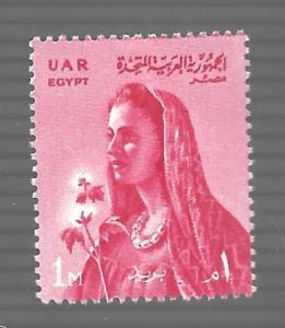 United Arab Emirates 1958 - U - Scott #438
