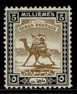 SUDAN GVI SG100, 5m olive-brown & black, M MINT. Cat £12.
