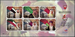 Bahrain 2012. 33rd Summit of the GCC 2012 (MNH OG) Miniature Sheet