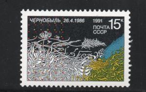 Russia  (1991)  - Scott # 5959