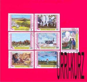MONGOLIA 1979 Art Paintings 7v Sc1069-1075 Mi1222-1228 CTO OG