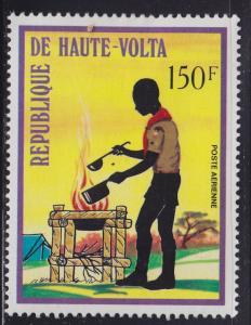 Burkina Faso C162 Boy Scout Cooking 1973