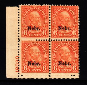 #675 Plate block  Fine NH! Free certified shipping.