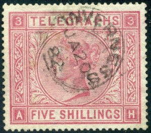 Telegraph T15 (L234) 1881 5/ Rose Plate 3 (AH) Very Fine Used