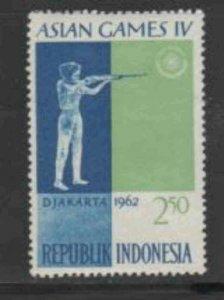 INDONESIA #565 1962 2.50r WOMAN RIGLE SHOTTER MINT VF NH O.G