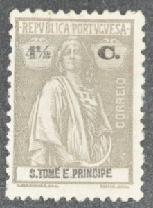 DYNAMITE Stamps: St. Thomas & Prince Islands Scott #204 – USED