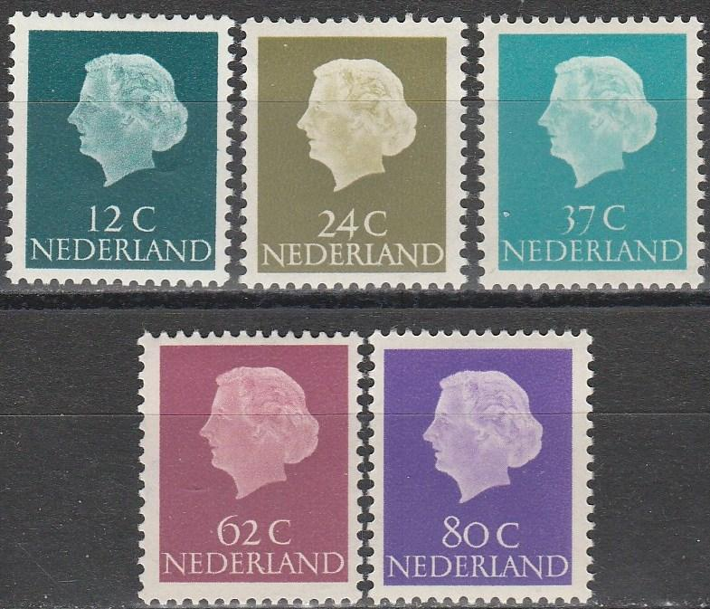 Netherlands #345, 347A, 351, 356, 359  F-VF Unused CV $6.10 (A16739)