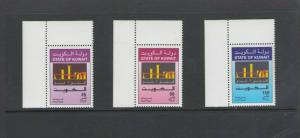 KUWAIT :Sc. 1486-88 /***HALA FIBRAYAR ***/ Complete Set / MNH.