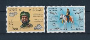 [48511] Oman 1979 Armed forces day Soldier Horses MNH
