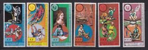 Comoros Isl. # 459-464, Year of the Child, MNH,1/2 Cat