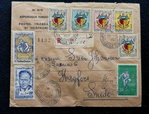 ☪TUNISIA,1962,Official Reg Cover,7 stamps,Philatelia cds,unbroken wax seal E135