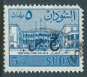 Sudan, Sc #O62, 5m Used