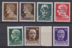 ITALY LOCAL ISSUE 1943 MILITARY MAIL ATLANTIC BASE Sassone 6-11 MNH VF €48,633
