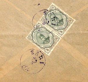 MS4167 1910s MESOPOTAMIA Middle East Superb Violet-Blue *SARI* Postmark Cover